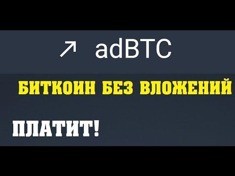 Автосёрфинг на биткоинах купить agp видеокарту в украине